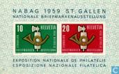 Postage Stamps - Switzerland [CHE] - Stamp Exhibition NABAG