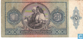 Banknotes - Hungary - 1940-1945 Issue - Hungary 20 Pengö 1941