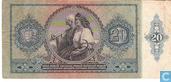 Banknotes - Magyar Nemzeti Bank - Hungary 20 Pengo