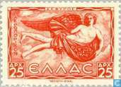 Postage Stamps - Greece - Mythological representation