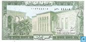 Lebanon 5 Livres 1986