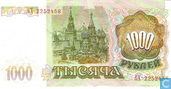 Banknotes - Bank of Russia - Russia 1000 ruble