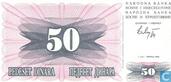 Bosnia and Herzegovina 50 Dinara 1992
