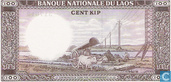 Billets de banque - Banque Nationale du Laos - Laos 100 Kip [16a]