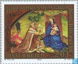 Postage Stamps - Austria [AUT] - Monastery Lilienfeld