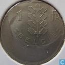 """Monnaies - Belgique - Belgique 1 franc 1975 (NLD) """"erreur"""""""