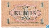Banknoten  - Rigas Stradneeku Deputatu Padomes - Riga 1 Rublis