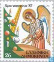 Timbres-poste - Grèce - Angels