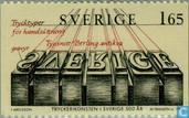 Timbres-poste - Suède [SWE] - 500 Jahre Druckereigewerbe in Schweden