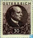Postage Stamps - Austria [AUT] - Fight lung disease