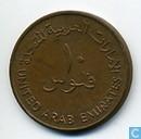 Munten - Verenigde Arabische Emiraten - Verenigde Arabische Emiraten 10 fils 1989 (jaar 1409)