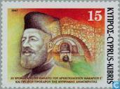 Makarios III 1913-1977