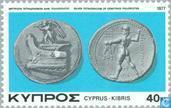 Briefmarken - Zypern [CYP] - Münzen