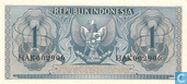 Bankbiljetten - Indonesië - 1954 & 1956 Issue - Indonesië 1 Rupiah 1956