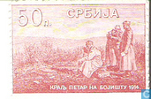 Billets de banque - Argent de timbres poste - Para la Serbie 50