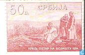 Para la Serbie 50