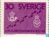 Postage Stamps - Sweden [SWE] - Mail Delivery