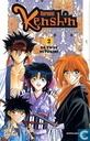 Strips - Rurouni Kenshin - De twee hitokiri