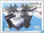 Timbres-poste - Portugal [PRT] - Expo mondiale, Lisbonne