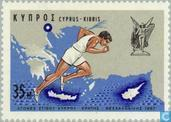 Postage Stamps - Cyprus [CYP] - Athletics between Cyprus, Crete and Saloniki