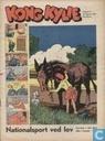 Bandes dessinées - Kong Kylie (tijdschrift) (Deens) - 1951 nummer 9