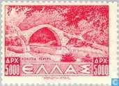 Postage Stamps - Greece - Landscapes