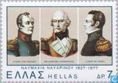 1827 Schlacht von Navarino Anzeige