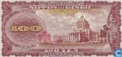 Banknoten  - Nippon Ginko Ken - Japan 100 Yen