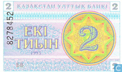 Billets de banque - Kazakhstan National Bank - Tyin Kazakhstan 2