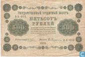 Rusland 500 Roebel