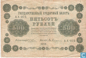 Russland 500 Rubel