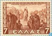 Postage Stamps - Greece - Greek History