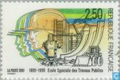 Postage Stamps - France [FRA] - Technical High School