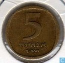 Israel 5 agorot 1960