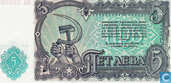 Banknoten  - Bulgarian National Bank - Bulgarien 5 Leva