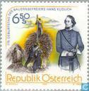 Postage Stamps - Austria [AUT] - Kudlich, Hans 175 years