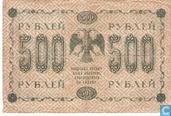 Billets de banque - Staats kredietbiljet - Russie 500 roubles