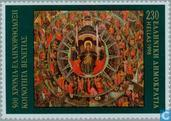 Postage Stamps - Greece - Greek Orthodox community in Venice 500 years