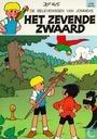 Comic Books - Jeremy and Frankie - Het zevende zwaard
