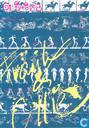 Strips - Striprofiel (tijdschrift) - Striprofiel 52