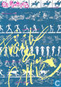 Comics - Striprofiel (Illustrierte) - Striprofiel 52
