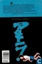 Strips - Akira - Akira 31