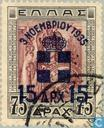 Postage Stamps - Greece - Kingdom, imprint
