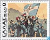 Postage Stamps - Greece - Revolt Therissos 1905