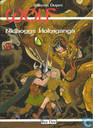 Comic Books - Wolf [Dupré] - Nidhoggs Holmganga