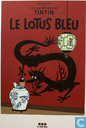 Affiches et posters - Bandes dessinées - Le Lotus Bleu (karton)