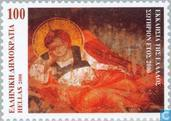 Briefmarken - Griechenland - Jesus Christus