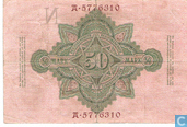 Banknotes - Reichsbanknote - Germany 50 Mark