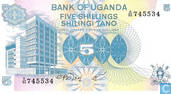 Ouganda 5 Shillings ND (1979)
