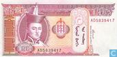 Bankbiljetten - Mongolië - 2000-2014 Issue - Mongolië 20 Tugrik 2005